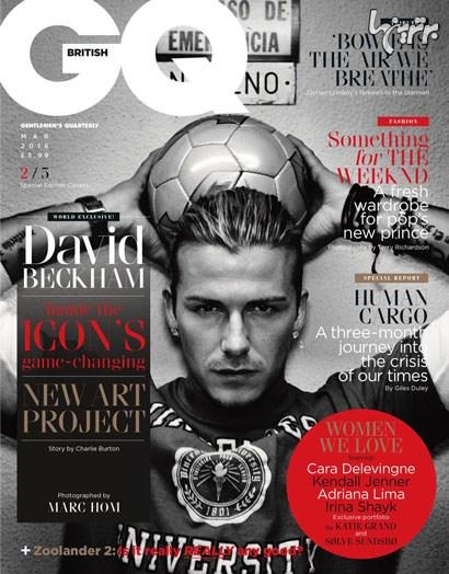 بهترین عکس های دیوید بکهام روی مجله GQ - عکس شماره 5