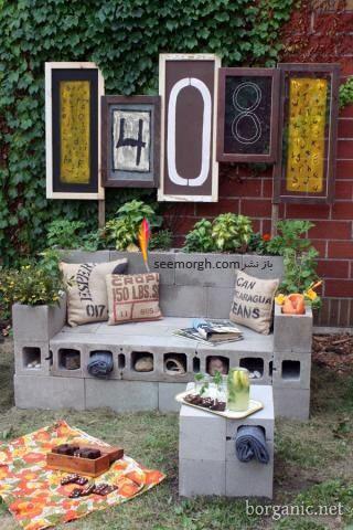 با بلوک های سیمانی یک میز و صندلی برای حیاط تان درست کنید