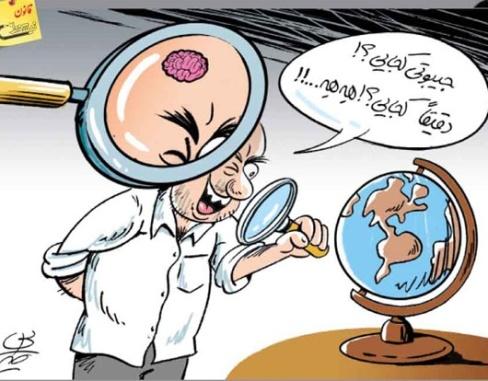 کارتون روز: جیبوتی کجایی؟ دقیقا کجایی؟!