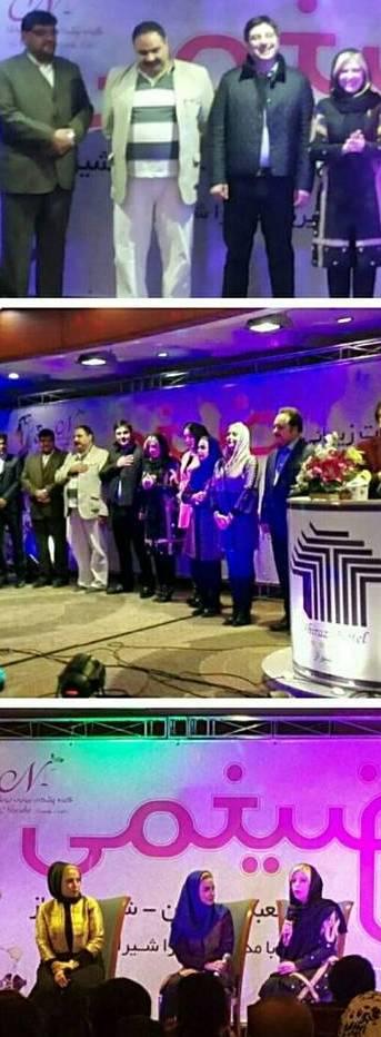 تصاویر:مراسم افتتاحیه کلینیک زیبایی نیوشا در شیراز