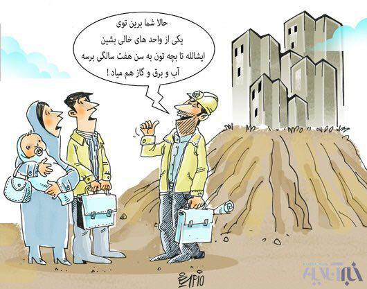 دسته گل جدید احمدی نژاد!