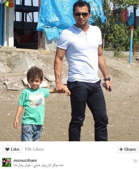 عکس پست احساسی پسر هادی نوروزی