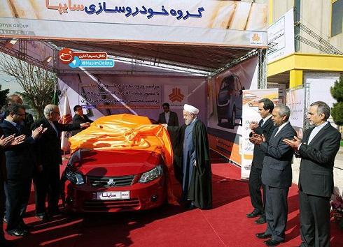 روحانی از خودروی ساینا رونمایی کرد