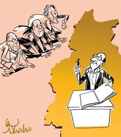 کارتون روز: آماده باش برای لغو تحریم ها!