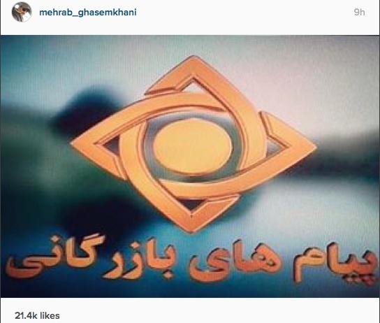 واکنش مهراب قاسمخانی به حضور یک زن و مرد در تلویزیون!