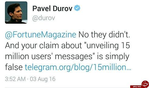 4932503 909 موسس تلگرام : هک اطلاعات کاربران ایرانی صحت ندارد