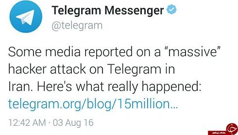 4932504 615 موسس تلگرام : هک اطلاعات کاربران ایرانی صحت ندارد