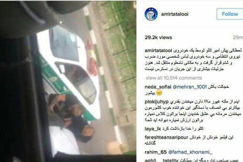 صحنه دستگیری امیر تتلو