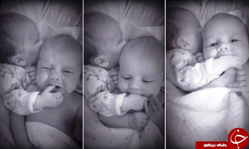 آرام کردن برادر دوقلو توسط خواهرش