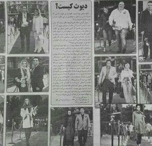 توهین نشریه یالثارات