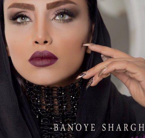 الهام عرب بعد از آرایش
