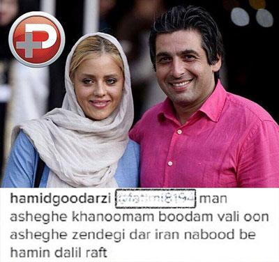 hamid_godarzi_1.jpg