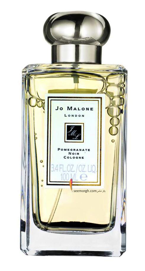عطر Jo Malone