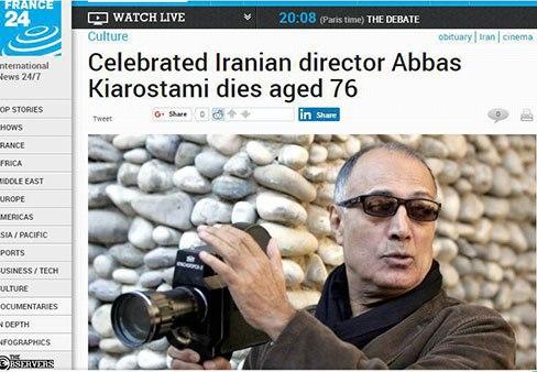 خبر درگذشت عباس کیارستمی در فرانس 24