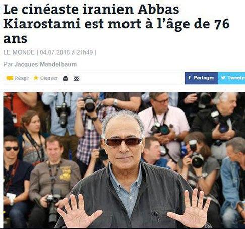 خبر درگذشت عباس کیارستمی در لوموند فرانسه