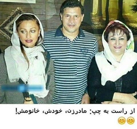 عکس مریم امیرجلالی در کنار علی دایی و همسرش