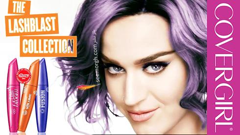 عکس های جدید کیتی پری Katy Perry برای برند کاور گرل Cover Girl - عکس شماره 3