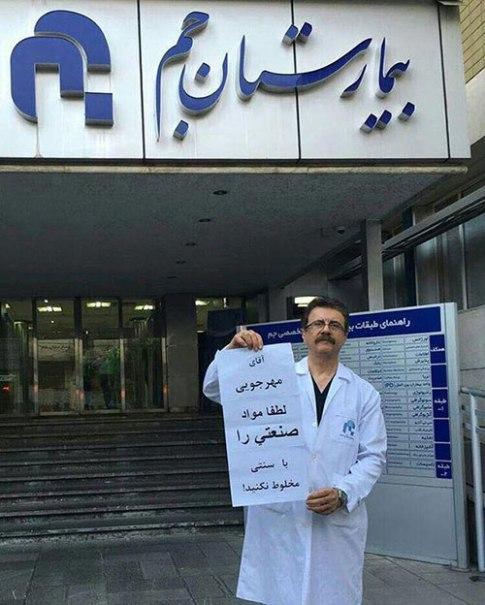 قصور پزشکی علت مرگ عباس کیارستمی خطای پزشکی بیوگرافی داریوش مهرجویی بیوگرافی حسن عباسی دهبکری بیمارستان جم