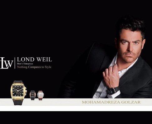 گلزار مدل تبلیغاتی برند لوندویل