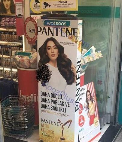 صدف طاهریان مدل تبلیغاتی لوازم آرایشی