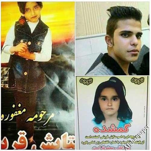 تجاوز به دختر بچه 6 ساله افغانی در ورامین و سوزاندنش با اسید