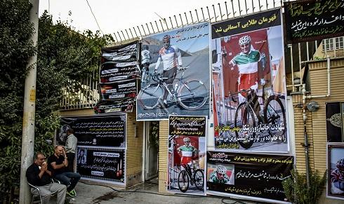 منزل دوچرخه سوار جانباخته ایران در پارالمپیک 2016