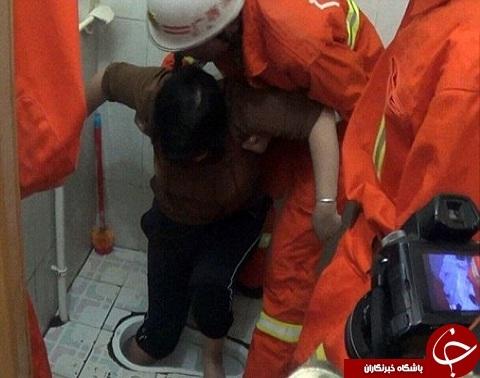 گیر کردن پای زن در سرویس بهداشتی