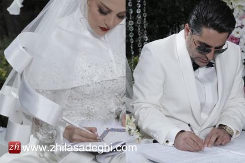 ژیلا صادقی در لباس عروس