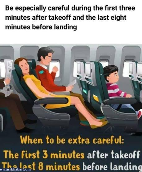 توصیه مهماندار هواپیما  , توصیه مهماندار هواپیما درمورد 11دقیقه بیداری , هشیار بودن در هواپیما , خطرات پرواز