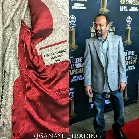 افشین صنایعی طراح لباس اصغر فرهادی در گلدن گلوب 2017 Golden Globe