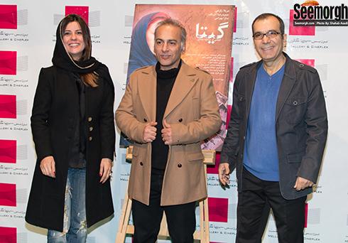 هنرمندان و بازیگران فیلم گیتا در پردیس ملت
