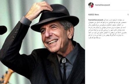 واکنش هانیه توسلی به درگذشت لئونارد کوهن