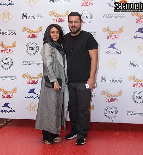 مصطفی کیایی و همسرش در اکران مردمی اکسیدان