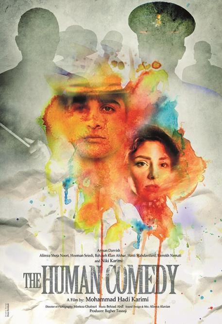 پوستر فیلم کمدی انسانی