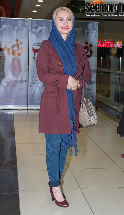 مریم کاویانی در اکران فیلم نفس در پردیس کوروش