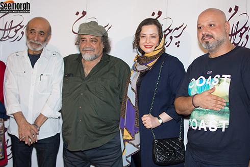 عکس های خانواده شریفی نیا و آزیتا حاجیان در اکران پرسه در حوالی من