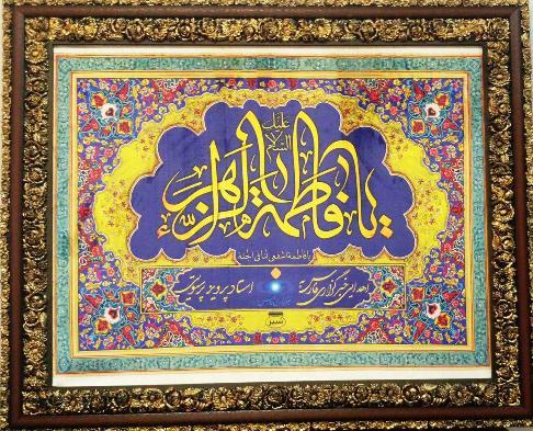 هدیه پرویز پرستویی به حرم حضرت عباس (ع)