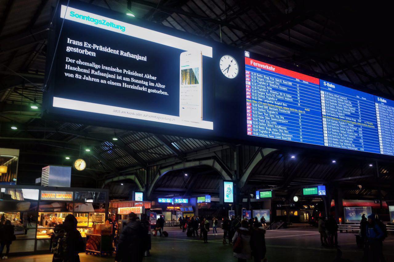خبر درگذشت اکبر هاشمی رفسنجانی در ایستگاه مرکزی قطار زوریخ+ عکس