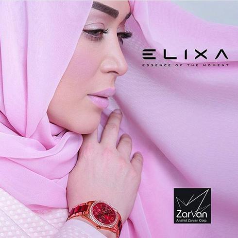 سارا منجزی مدل برند الیکسا Elixa - عکس شماره 1