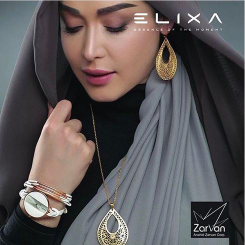 سارا منجزی مدل برند الیکسا Elixa - عکس شماره 10