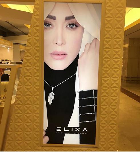 سارا منجزی مدل برند الیکسا Elixa - عکس شماره 6