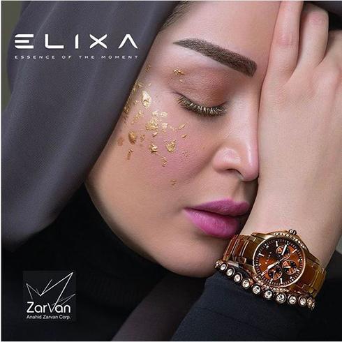 سارا منجزی مدل برند الیکسا Elixa - عکس شماره 5