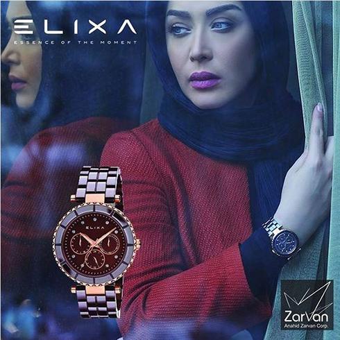 سارا منجزی مدل برند الیکسا Elixa - عکس شماره 3
