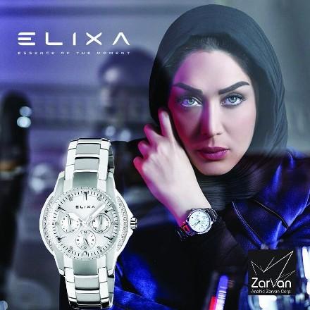 سارا منجزی مدل تبلیغاتی برند elixa