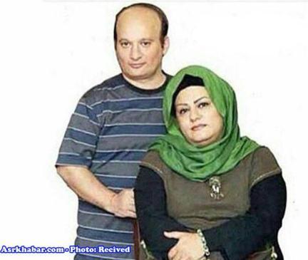 شهرام لاسمی و همسرش