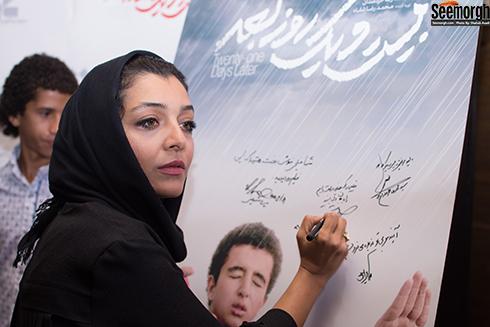 ساره بیات در اکران عمومی بیست و یک روز بعد