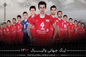 خرید لباس اول تیم ملی ایران