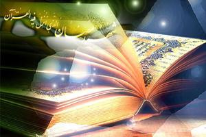 دعای روز نوزدهم ماه مبارک رمضان + شرح دعا