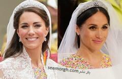 مقایسه جالب مدل مو و آرایش مگان مارکل و کیت میدلتون در روز عروسی شان