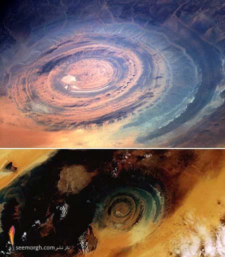 چشم صحرا